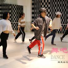 深圳宝安舞蹈培训基地零基础学舞蹈