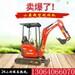 济南市小挖掘机厂家直销