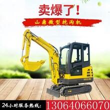 徐州地铁用山鼎液压微型挖机