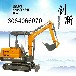 青州中药材用国产小挖机型号