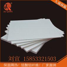 含锆陶瓷纤维板,含锆陶瓷纤维板厂家,含锆陶瓷纤维板价格,含锆陶瓷纤维板批发