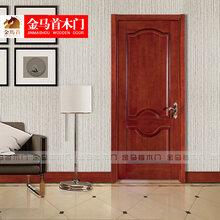 十大木门金马首木门大量批发实木复合门烤漆门,承接木门工程!
