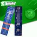 东莞集装箱干燥剂集装箱干燥剂价格集装箱干燥剂厂家