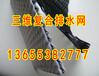 咸陽鋼塑土工格柵-集團有限公司-歡迎您
