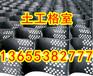 鹤岗钢塑土工格栅-集团有限公司-欢迎您
