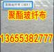 北京土工格栅-集团有限公司-欢迎您