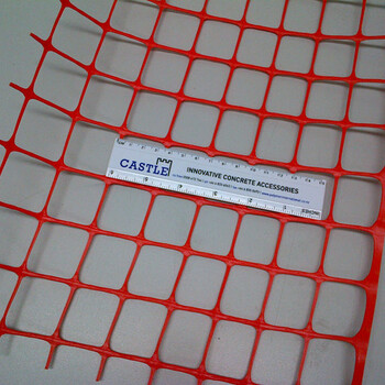 生产厂家高抗拉强度单向拉伸聚丙烯土工格栅规格型号