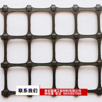 贵阳地铁施工双向拉伸塑料土工格栅经销