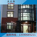 襄樊地区聚脂漆铝单板生产厂家制造公司