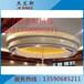 栖霞地区铝单板吊顶生产厂家制造公司