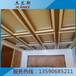 通辽地区聚脂漆铝单板生产厂家制造公司