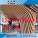 大石桥地区吊顶铝单板生产厂家制造公司