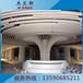 陕西3.0厚氟碳铝单板生产厂家制造公司