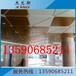 应城地区铝单板幕墙生产厂家制造公司