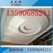 娄底2.0mm铝单板生产厂家制造公司