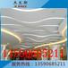 大连镂空铝板生产厂家制造公司