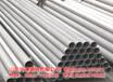 ?#30475;?#36865;货无缝钢管热镀锌,今日资讯16mn扩无缝钢管批发