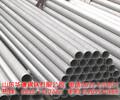 兰州螺纹焊接钢管,今日资讯20号厚壁无缝管厂家直销