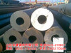 销售商焊接直缝钢管,11410-大口径钢管的对接经销供应
