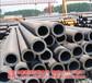 淄博61018/大口径薄壁直缝焊管价格公道