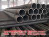 乌鲁木齐40cr精轧无缝钢管,今日资讯大口径钢带波纹管经销