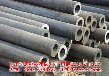 西安3pe加强防腐钢管,今日资讯无缝钢管7.62优惠
