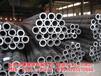 经销供应37736/l245无缝钢管出厂价