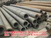 价格优16mn大口径焊管-今日新闻344.5无缝钢管文件