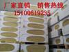 大理市高密度岩棉复合板,160kg高密度岩棉复合板优惠销售