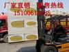 寿光市防火岩棉复合板,13公分防火岩棉复合板质优价廉新闻资