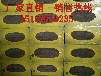 寧波防水巖棉板,13公分防水巖棉板價格新聞熱點