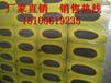 阳江市外墙岩棉板,今日资讯幕墙岩棉复合板今年价格