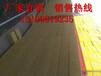 都江堰外墙岩棉复合板,3公分外墙岩棉复合板生产厂家澳门代理百家乐