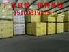 潍坊市外墙国标岩棉板供货商行业资讯