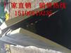 平頂山玄武巖砂漿抹面巖棉板,150kg鋼網插絲巖棉復合板價