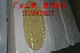 黃驊市幕墻巖棉復合板-今日新聞12公分憎水巖棉復合板出廠價