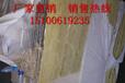 聊城屋面保温防火岩棉板,150kg屋面保温防火岩棉板批发文