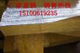 九江市外墙岩棉板,80kg外墙岩棉板质优价廉新闻详情