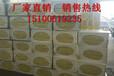 绵阳国标憎水保温岩棉板,14公分国标憎水保温岩棉板大厂家新