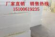 漳州外墙水泥岩棉保温板,150kg外墙水泥岩棉保温板供应新