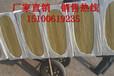 黑龙江外墙国标岩棉板制造厂家新闻报道