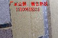 晋城市普通保温岩棉板,12公分普通保温岩棉板生产厂家起点新