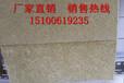 溧阳双面插丝保温岩棉板,130kg双面插丝保温岩棉板欢迎订