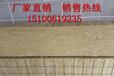南平高密度岩棉复合板,180kg高密度岩棉复合板生产厂行业
