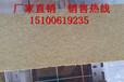 重庆硬质砂浆岩棉复合板,150kg硬质砂浆岩棉复合板工厂价