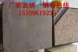武汉钢丝网岩棉复合板,14公分钢丝网岩棉复合板产品型号行业