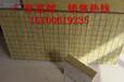 云南A级复合岩棉板,140kgA级复合岩棉板一立方米多少钱