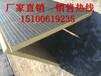 通州鋼網插絲巖棉復合板,130kg鋼網插絲巖棉復合板一平方