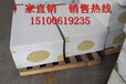 金华钢网插丝岩棉复合板,100kg钢网插丝岩棉复合板生产商