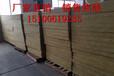 龙口市砂浆岩棉复合板,8公分砂浆岩棉复合板厂家报价企业新闻